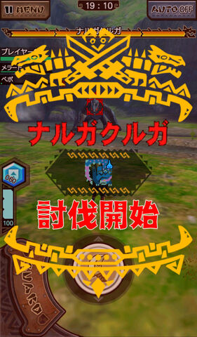 File:MHXR-Nargacuga Screenshot 001.jpg