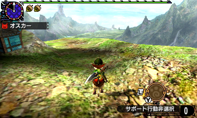 File:MHGen-Nyanta Screenshot 017.jpg