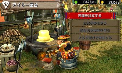 File:MHGen-Yukumo Village Screenshot 014.jpg