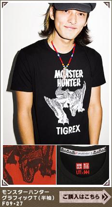 File:MHP3-MHP3 x UT T-Shirt 017.jpg