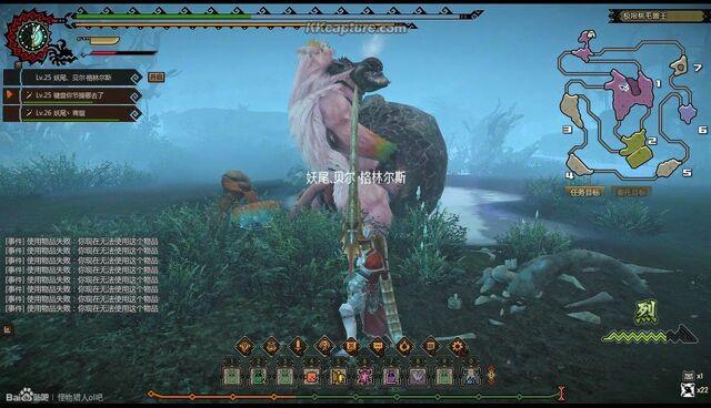 File:MHO-Congalala Screenshot 008.jpg