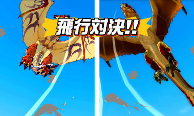 File:MHST-Seregios and Rathalos Screenshot 001.jpg