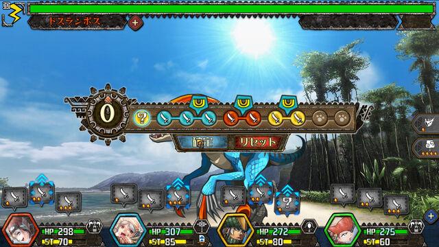 File:MH-M-Screenshot 065.jpg