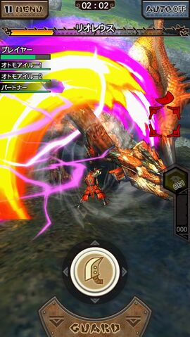 File:MHXR-Rathalos Screenshot 002.jpg