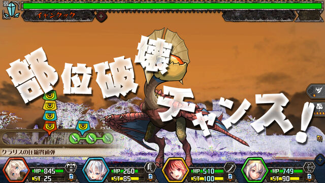 File:MH-M-Screenshot 052.jpg