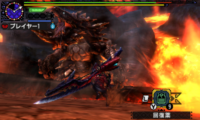 File:MHGen-Akantor Screenshot 005.jpg