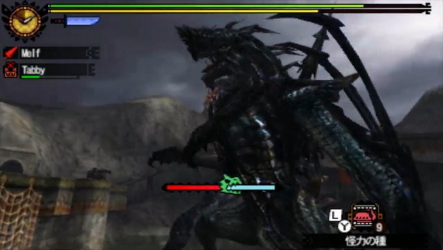 File:MH4U-Gogmazios Screenshot 007.png