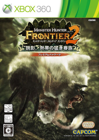 File:Box Art-MHFOF.2 XBOX360.jpg