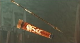 File:Frontier Long Sword (29).jpg