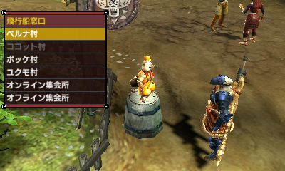 File:MHGen-Kokoto Village Screenshot 005.jpg