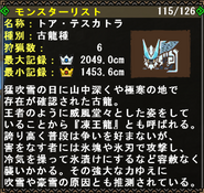 FrontierGen-Toa Tesukatora Info Box