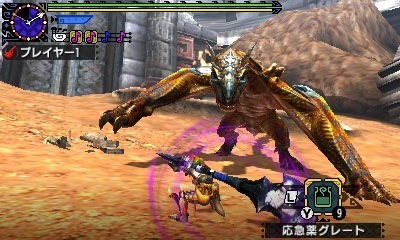 File:MHGen-Tigrex Screenshot 019.jpg