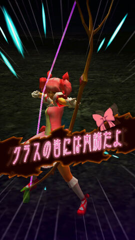 File:MHXR-Madoka Magica Collaboration Screenshot 001.jpg