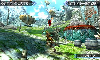 File:MHGen-Gameplay Screenshot 029.jpg
