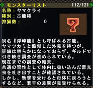 FrontierGen-Yama Kurai Info Box