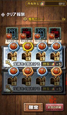 File:MHXR-Gameplay Screenshot 049.jpg