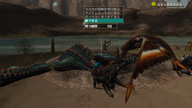 File:FrontierGen-Dyuragaua Screenshot 008.png