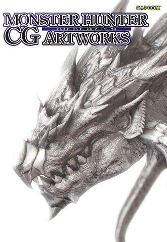 File:Monster-Hunter-CGworks.jpg