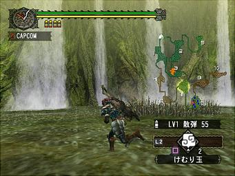 File:-Monster-Hunter-PS2- -2u.jpg