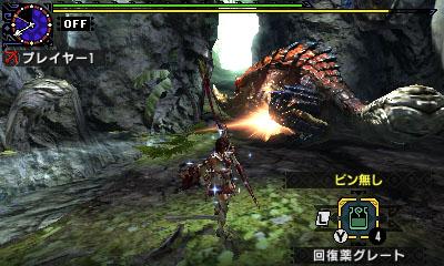 File:MHGen-Tetsucabra Screenshot 008.jpg