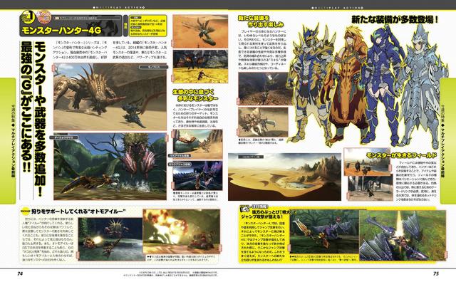 File:MH4U-Famitsu Scan 01.png