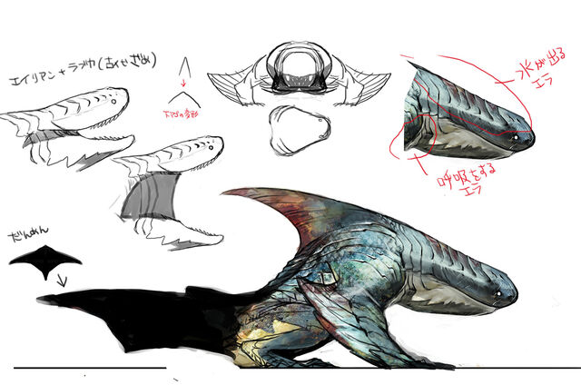 File:MH4U-Zamtrios Concept Art 005.jpg