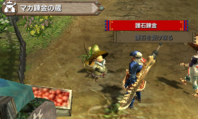 File:MHGen-Kokoto Village Screenshot 010.jpg