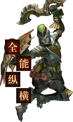 File:MHO-Sword and Shield Equipment Render 001.png