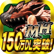 File:IPhoneIcon-MHMH.png