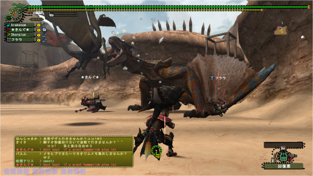 File:Tigrex hr100 special event huge! ^v^.png