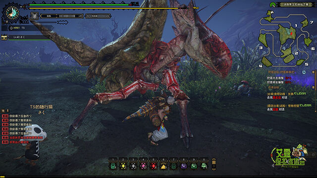 File:MHO-Daimyo Hermitaur Screenshot 017.jpg