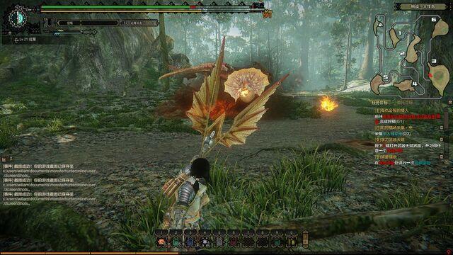File:MHO-Yian Kut-Ku Screenshot 035.jpg