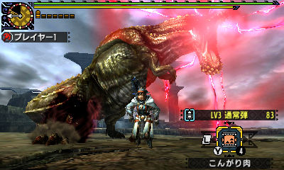 File:MHGen-Hyper Deviljho Screenshot 006.jpg