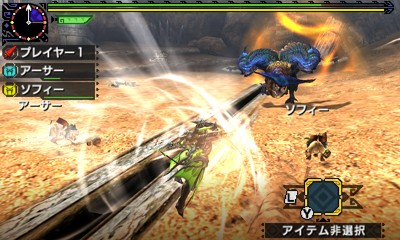 File:MHGen-Malfestio Screenshot 013.jpg