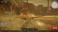 MHO-Monoblos Screenshot 016