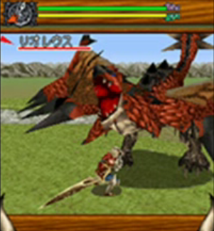 File:MONSTER HUNTER I.PNG