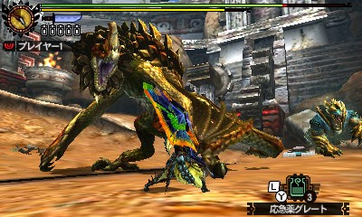 File:MH4U-Seregios and Zinogre Screenshot 004.jpg