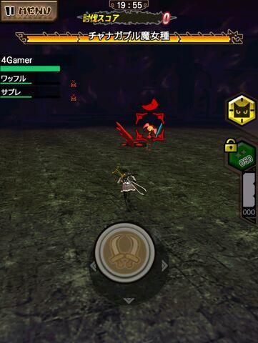 File:MHXR-Witch Gobul Screenshot 002.jpg