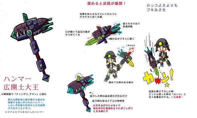 File:Contest Kuaru HM.jpg