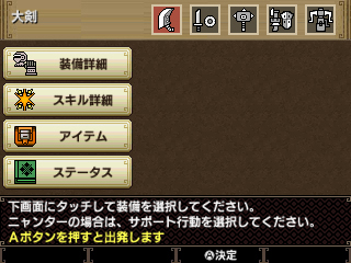 File:MHGen-Gameplay Screenshot 058.jpg