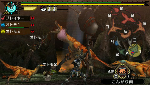 File:MHP3-Great Wroggi and Wroggi Screenshot 001.jpg