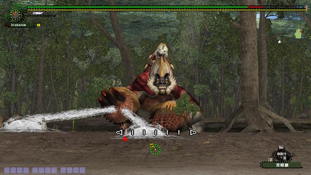 File:FrontierGen-HC Gogomoa Screenshot 003.png