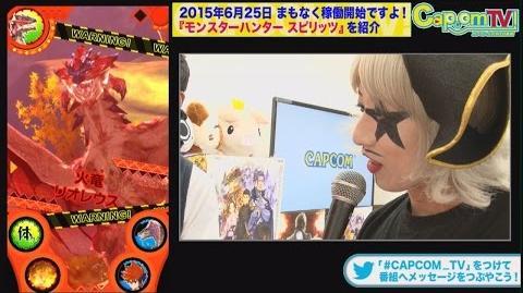 カプコンTV! 23 緊急クエストに挑め!『モンスターハンター スピリッツ』ゴー☆ジャスが挑戦!第3章