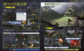 Thumbnail for version as of 02:02, October 2, 2014