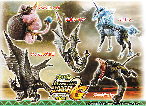 File:MONSTER-HUNTER-FIGURES.jpg