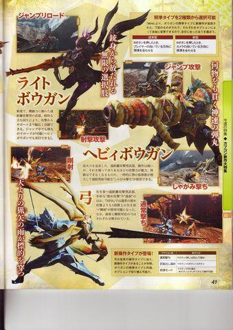 File:Monster Hunter 4 Magazine Shot 6.jpg