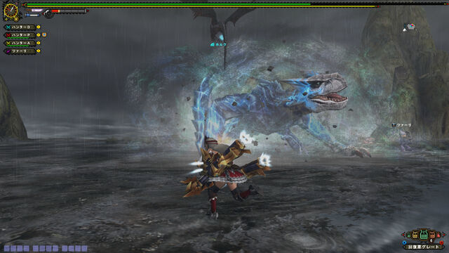 File:FrontierGen-Diorekkusu Screenshot 025.jpg