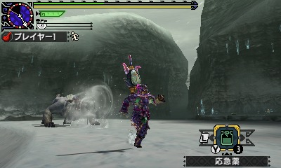File:MHGen-Blangonga Screenshot 008.jpg
