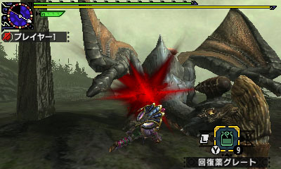 File:MHGen-Gypceros Screenshot 002.jpg