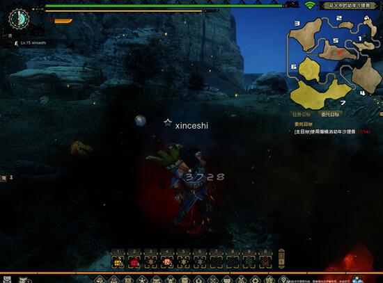 File:MHO-Yellow Caeserber Screenshot 017.jpg